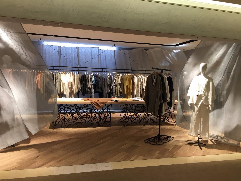 Marunouchi store